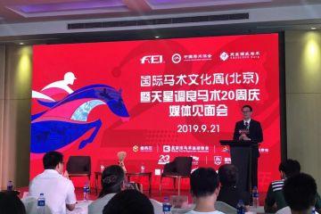 """北京国际马术文明周开启""""赛展合一""""马术产业新情势"""