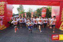 向东方,为祖国奔跑   金科博翠杯25000里万人跑步赛成功举办