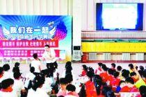 民生银行北京分行走进中关村四小 教小朋友认识新版人民币
