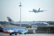 """大兴机场首航 北京正式""""飞""""入双枢纽时代"""