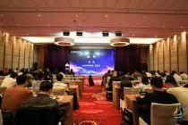 潮牌、一线大牌领衔增长 北京时尚魅力值位居全国前列