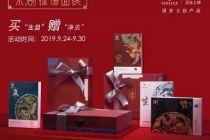 """前有故宫后有国家京剧院   文化圈的""""美妆热""""真火还是虚火"""