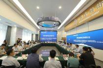 监管谋划北京金融科技发展路径 加强央地联动协调机制