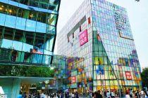 商业消费引力升级 上半年328家首店落户京城