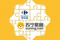 """48亿低价收购家乐福中国已官宣 回顾这些年苏宁""""智慧的收购"""""""