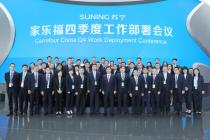 张近东定下五年300家家乐福目标 家乐福中国新CEO浮出水面
