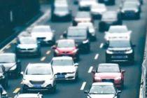 关于对国庆70周年庆祝活动采取交通管制的通告