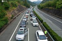 国庆节全国38条主干高速路流量升75% 未接报亡5人以上交通事故