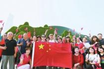 """70万人喜游园!北京开启假日休闲模式,主题花坛成""""打卡""""景点"""