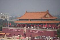 天安门城楼今起恢复开放 日参观游客限9000人