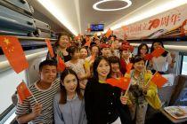 发送旅客1.76万 京雄城际国庆首秀