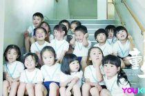 """《他乡的童年》:海淘教育理念 选择""""合适的教育"""""""