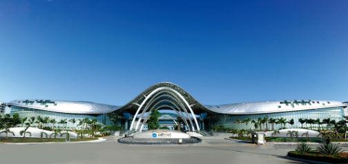 三亚国际免税城