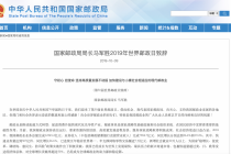 中国快递业务量连续五年稳居世界第一