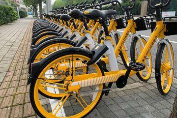 美团单车调高北京收费标准