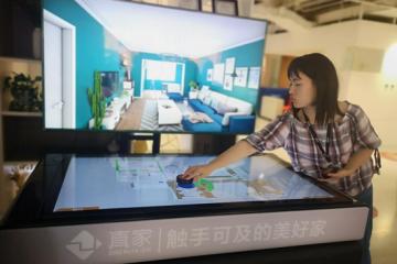 專訪東易日盛陳輝:科技將成為家裝核心競爭力