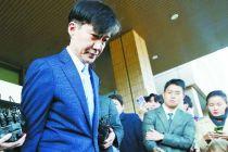 韩国法务部长官宣布辞职
