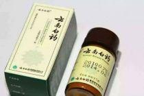 云南白药7.3亿港元布局工业大麻业务