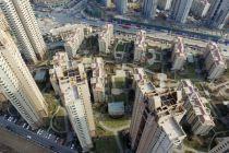 承接北京非首都功能 天津开出落户购房优惠清单