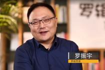 罗振宇接力吴晓波 知识付费闯关资本市场