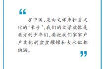 """百场运动五大亮点 第四届""""北京十月文学月『淆式启动"""