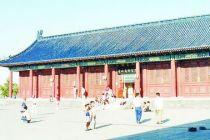 從天壇大棚開始的燕京書畫社