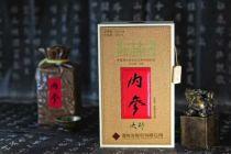 加快全国化进程 内参酒价值研讨会将在北京举行