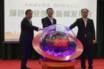 中石化北京石油2018年出售收入389亿元