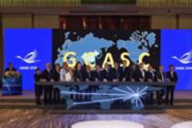 国家科学中心国际合作联盟在怀柔成立
