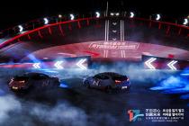 十七载峥嵘奋进 北京现代谱写新时代篇章