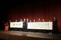 老字号王致和品牌创立350周年 同名曲剧在京首演