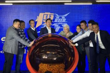 2019第二届全国减肥达人公益挑战赛在京启动