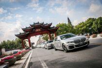 BMW VISION iNEXT首次亮相世界互联网大会