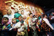 感受中华五分快3 品尝中华美食 26名藏族小朋友走进全聚德