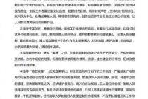 三大平台、六家影视彩计划app彩计划app自律倡议  联合反贪腐