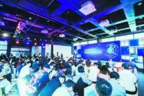 貝店亮相世界互聯網大會 助力傳統工廠加速升級