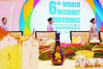 比肩宝马阿里巴巴 青花郎品质溢满乌镇互联网大会