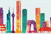 稳中提质  北京前三季度GDP增加6.2%