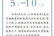 工信部:中国不与国际产业发展脱钩