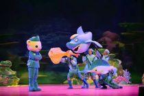 儿童剧《海底小纵队5》探险奇幻海洋