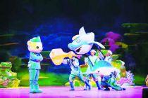 儿童剧《海底小纵队5》将亮相北京喜剧院