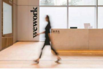 全球最大二房东WeWork把自己卖了