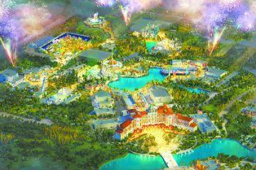 中国主题公园和度假区峰会即将启幕