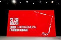 提倡原创  2020春夏中国国际时装周新锐设计师占比超40%
