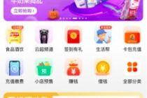 北京苏宁菜场上线 首覆盖通州亦庄等地区