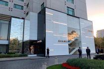 10月31日起Chanel部分商品涨价 此前Coach曾提价