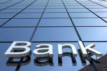 上市银行三季报收官  近八成A股银行不良率下降