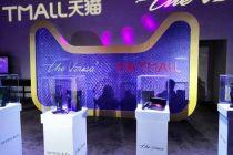 ARTISTIC&CO.在华推全新高端品牌美杜莎