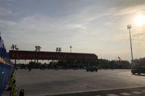 北京首批省界收费站实体随手拆除  估量12月底通通完工