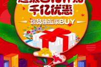 """2019""""双11""""买什么  京东祭出爆款榜单"""